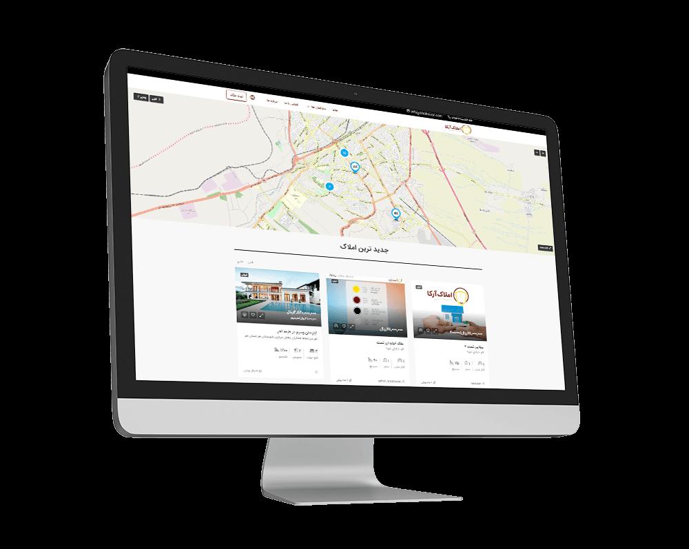 طراحی سایت شرکتی دپارتمان املاک آرکا