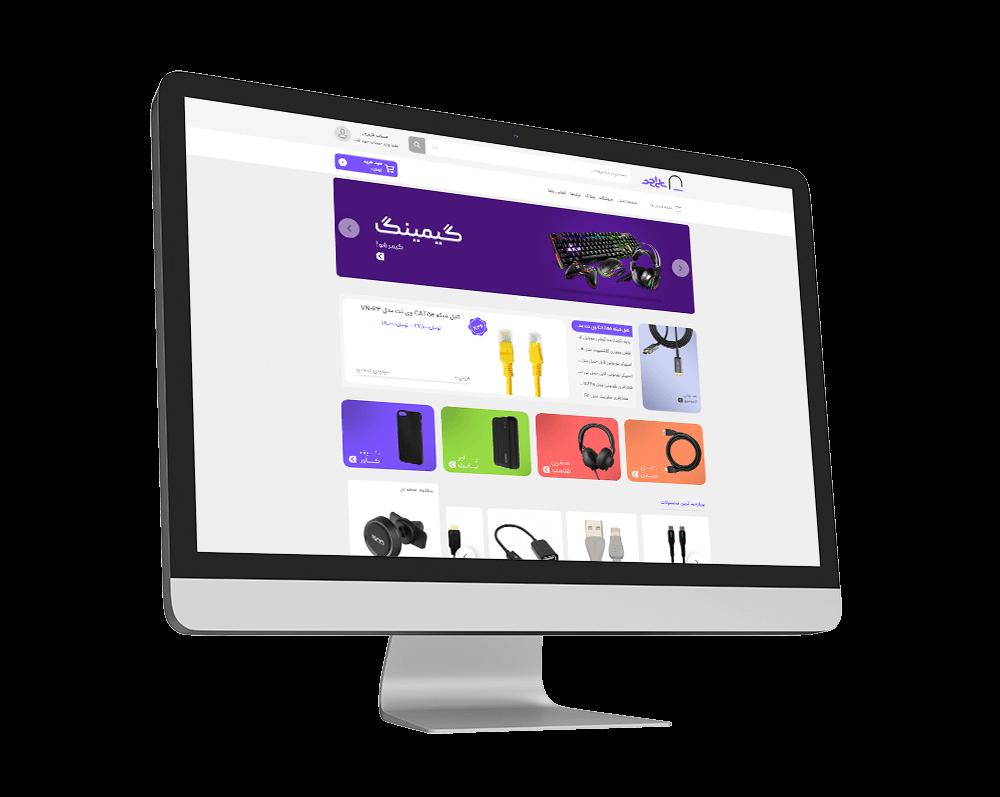 طراحی سایت فروشگاهی علی احمد