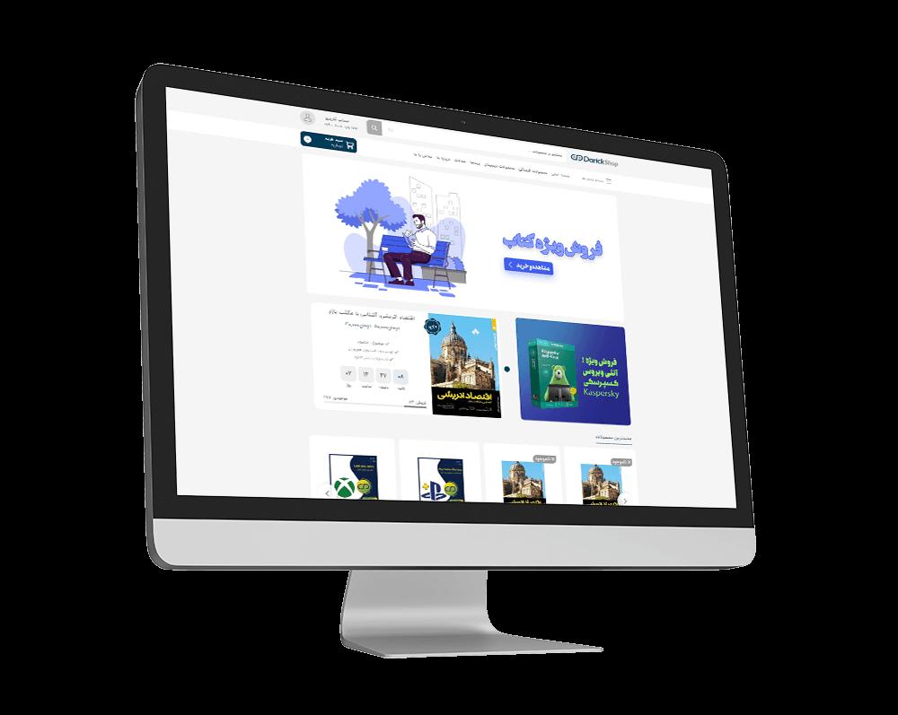 طراحی سایت فروشگاه داریک شاپ