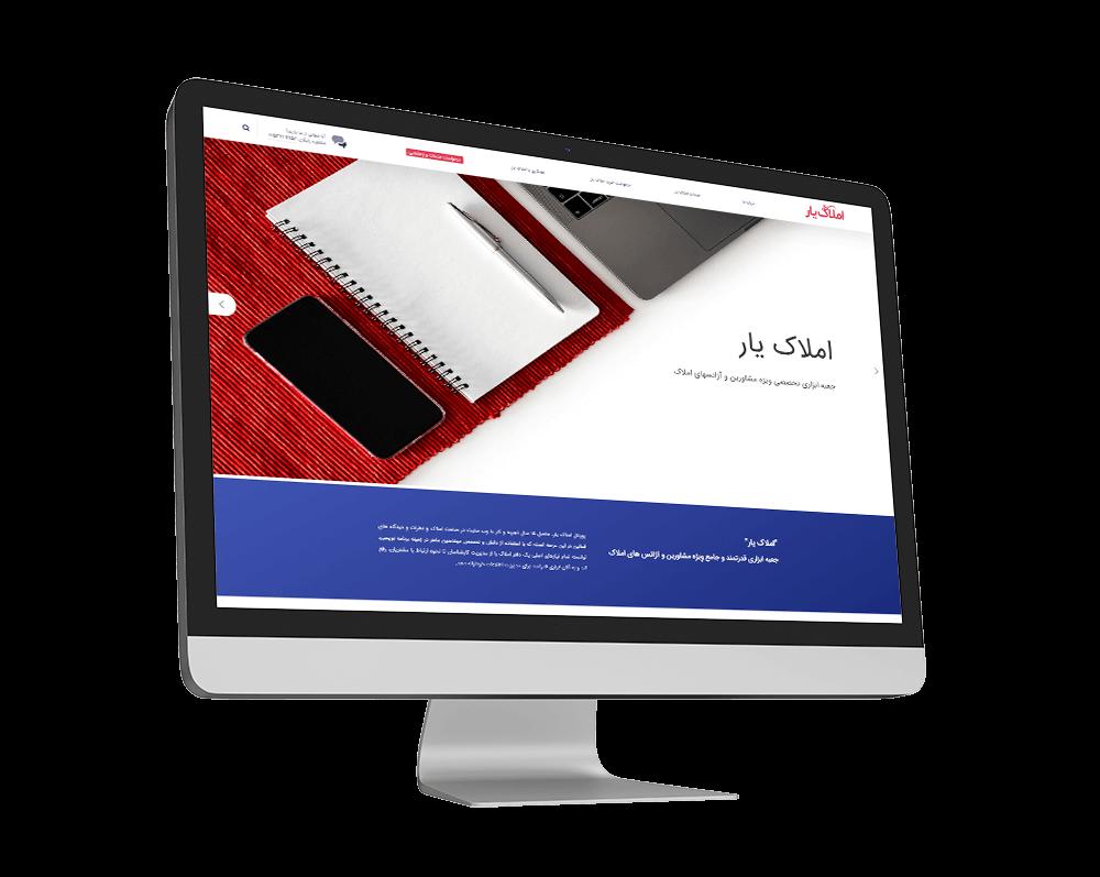 طراحی سایت شرکتی املاک یار
