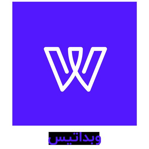 وبداتیس: طراحی سایت | طراحی اپلیکیشن موبایل | پشتیبانی سایت | آموزش طراحی سایت