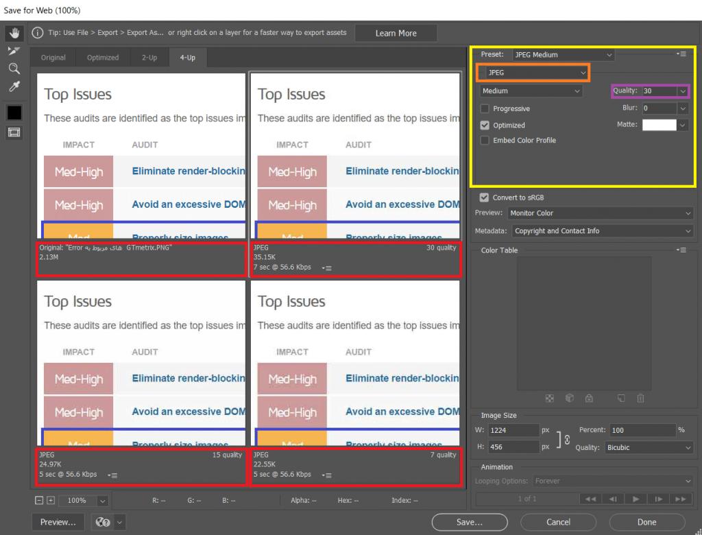 آسان ترین روش کاهش حجم عکس های سایت