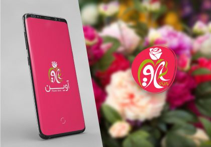 طراحی اپلیکیشن فروشگاهی گل آوین